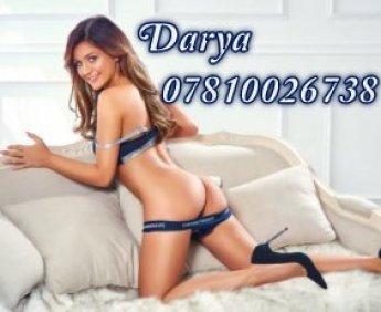 Darya - escort in Aberdeen